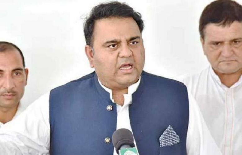 Federal Minister for Information and Broadcast Fawad Chaudhry