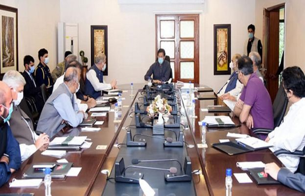 prime minister imran khan chairing the meeting