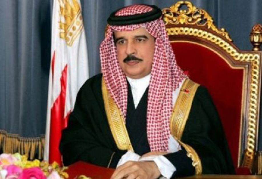 King Of Bahrain Arrives In Islamabad On Tuesday.