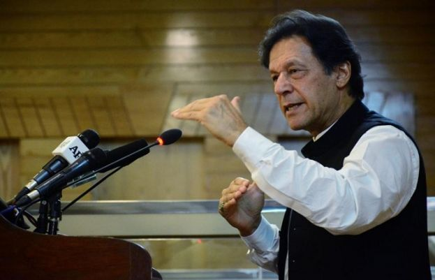 PM Khan will launch Hunarmand Jawan program today