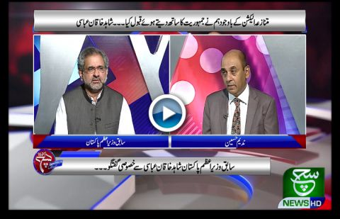 Aaj Ka Such With Nadeem Hussain 22 September 2020