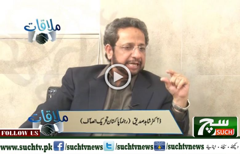 Mulaqat 16 April 2018