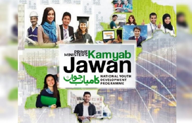 Prime Minister's Youth Affairs Programme (PMYAP) has launched the 'Kamyab Jawan Programme'