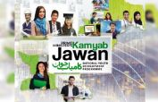 PM Khan's 'Kamyab Jawan Programme' launched for youth uplift