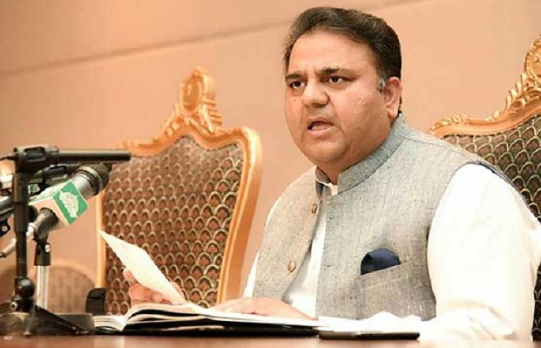 Federal Minister for Science and Technology Fawad Chaudhry