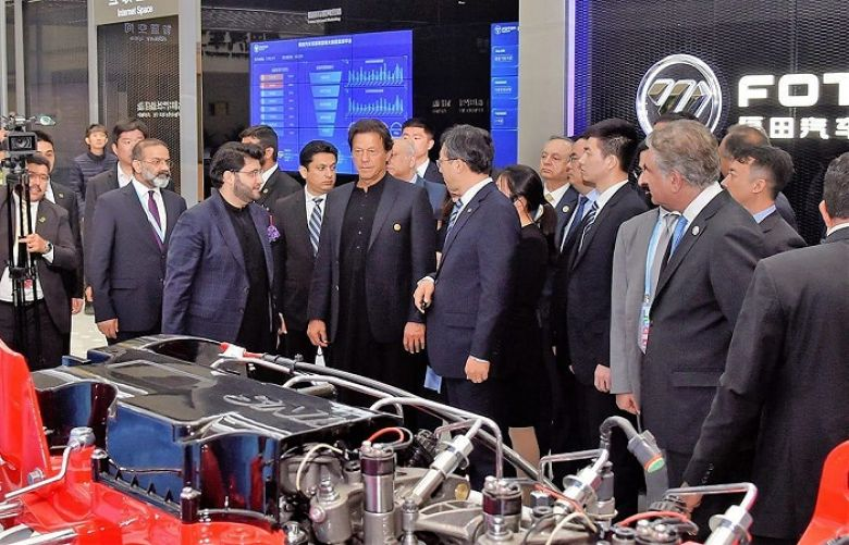 Prime Minister Imran Khan visited FOTON automotive in Beijing