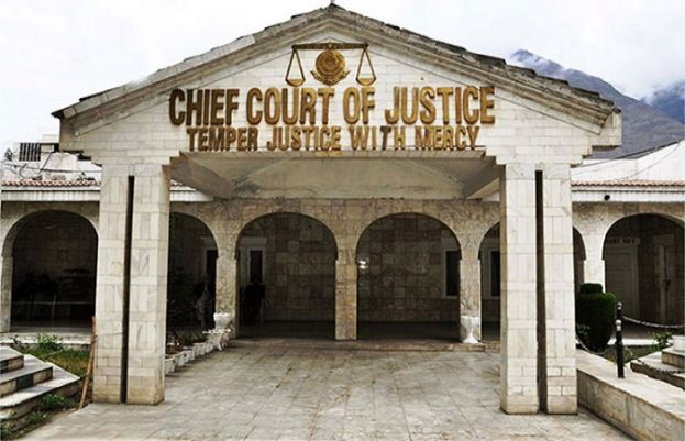 The Gilgit-Baltistan Chief Court