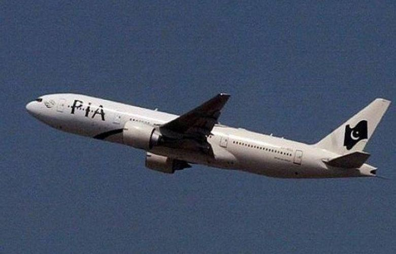 SC declares PIA CEO's appointment null and void