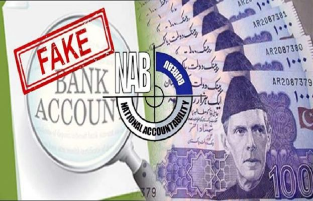 NAB approves plea bargain of Rs21bn in fake accounts case