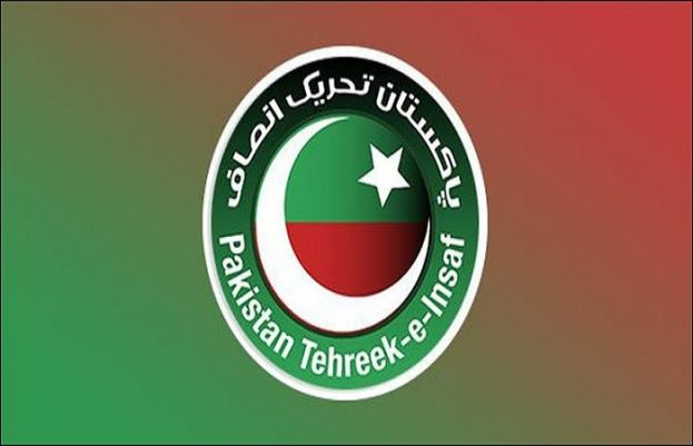 PK-63 Nowshera by-election results challenged by PTI Candidate