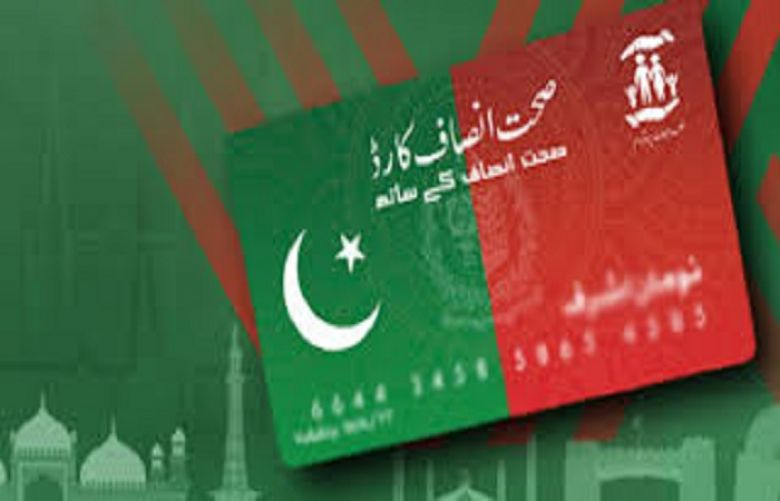 Govt to distribute health insurance cards amongst Azad Kashmir people