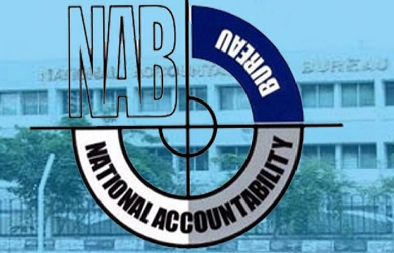 Asif Zardari, Murad Shah can't be arrested on wishes of others: NAB