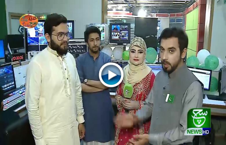 Eid Ka Rung Such Ka Sang 13 August 2019 (News)