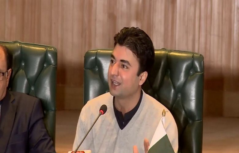 Federal Minister for Communications and Postal Services Murad Saeed