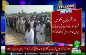 Army soldier Ghulam Rasool martyred in Indian firing along LoC laid to rest