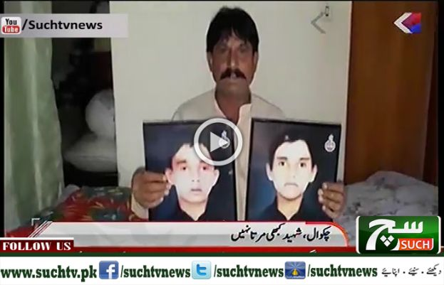 Tribute Paid to Martyred  Arsalan Haider and Ali Haider (Chakwal)