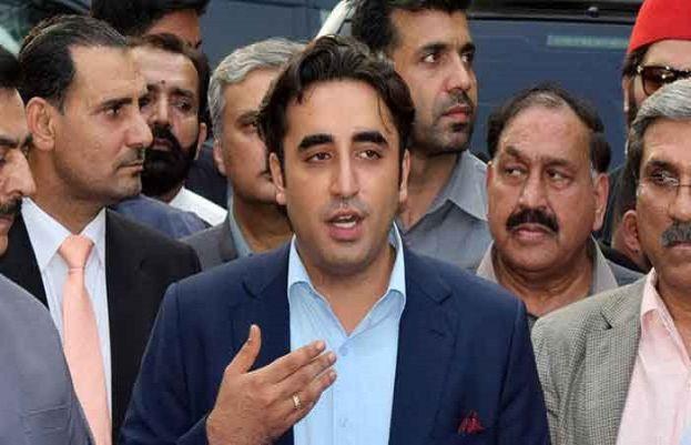 Pakistan Peoples Party (PPP) Chairman Bilawal Bhutto Zardari