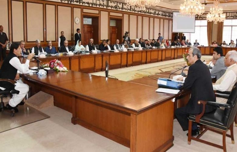 Federal Cabinet approves 'Kamyab Jawan Program' to empower youth