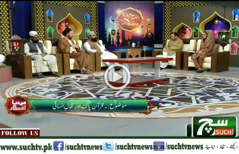 Marhaba Iftari 27 May 2018