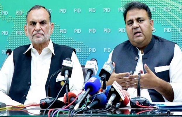 ECP to issue notices to Fawad Chaudhry, Azam Swati for accusations levelled against it