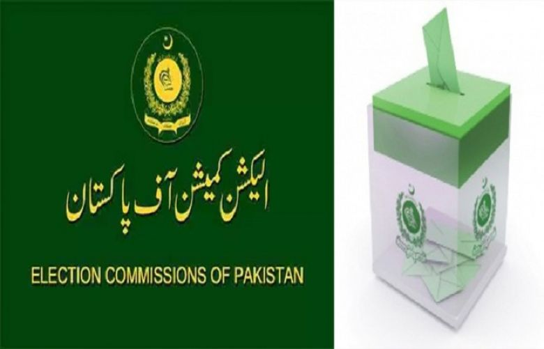 Election Commission decides to review of electoral lists to ensure sanctity of vote