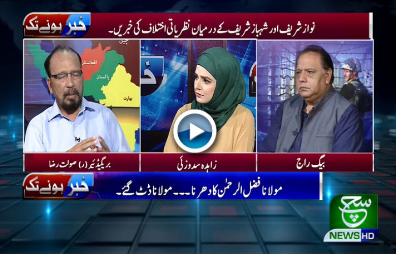 Khabar Honay Tak 12 October 2019
