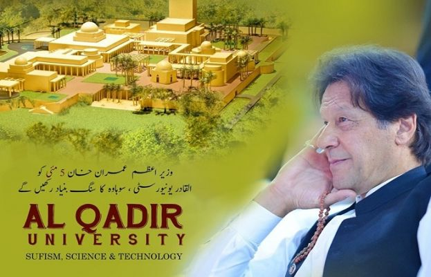Prime Minister Imran Khan to lay foundation stone of university for Sufism today