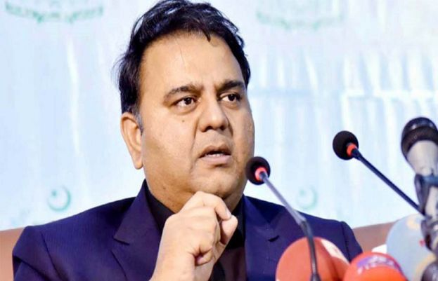 Islam in Pakistan is not threatened by TikTok or books: Fawad Chaudhary