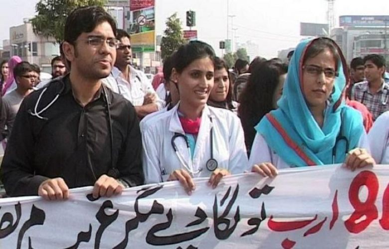 Young doctors take to streets in Lahore