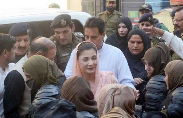 Pakistan Muslim League-Nawaz (PML-N) leader Maryam Nawaz