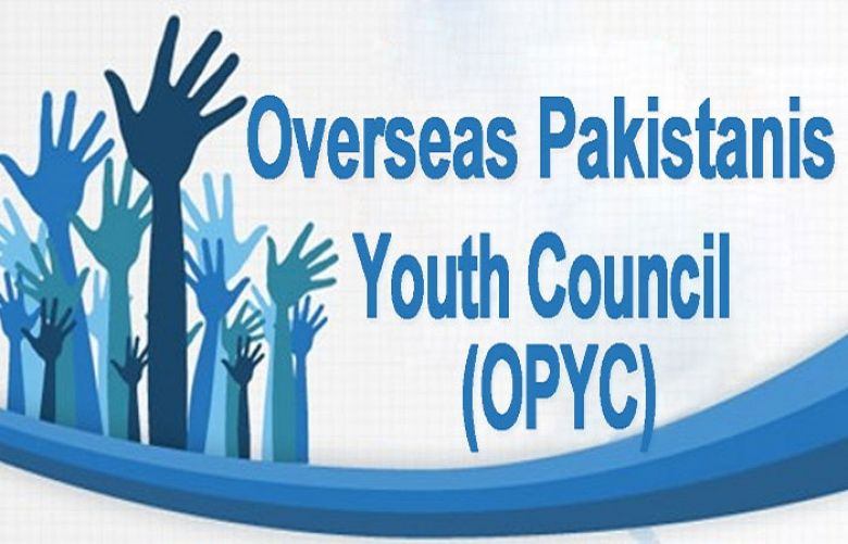 Government to launch Overseas Pakistanis Youth Council under the Overseas Pakistanis Foundation
