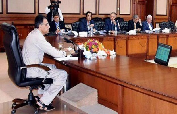 ECC approves to supply uninterrupted gas for export industry
