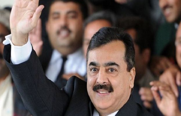 Gillani appointed Opposition Leader in Senate
