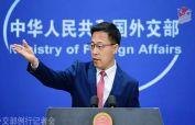 TikTok ban: China welcomes Pakistan decision to unblock video-sharing app