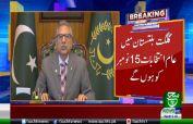 Gilgit Baltistan elections on Nov 15 as president approves summary
