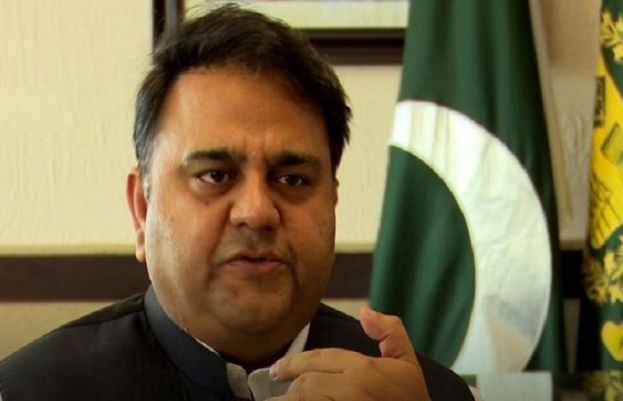 Balochistan is very close to the heart of Imran Khan: Fawad Chuadry