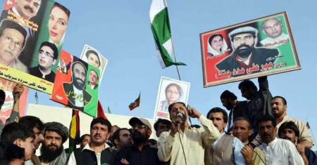 Quetta Rally: Nawab Aslam Raisani's Electoral Allies Organized Rally