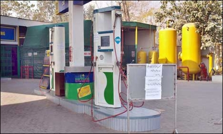 Two-day CNG holiday in Sindh from Nov