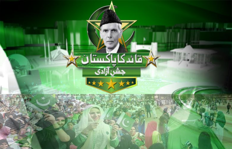 Nation celebrates Independence Day with national zeal, fervor