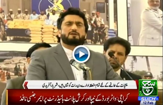 Will end drug menace even if it costs me my life: Shehryar Afridi