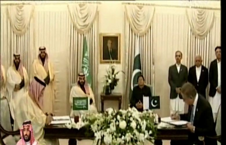 Saudi Arabia signed seven MoU and investment agreements with Pakistan