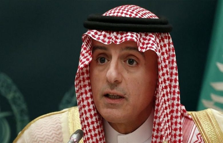 Adel al-Jubeir, Saudi minister of state for foreign affairs