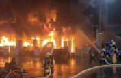 Fire in southern Taiwan kills 46
