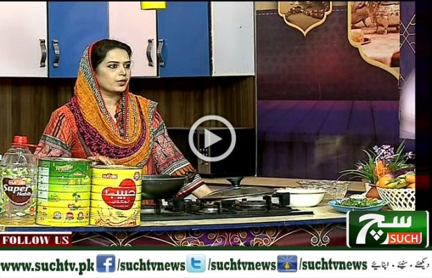 Marhaba Sehri 14 June 2018 - Such TV