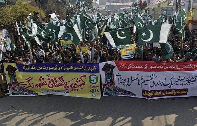 Image result for Kashmir solidarity day