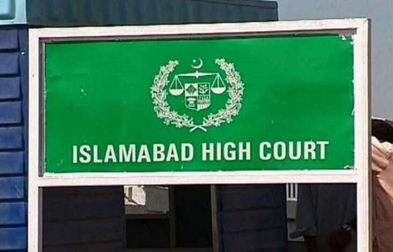 IHC directs verification of employees' degrees
