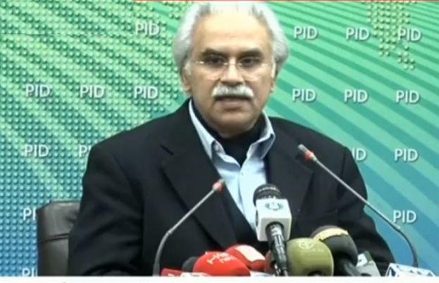 Coronavirus: Dr Zafar Mirza briefs parliamentary committee on pandemic