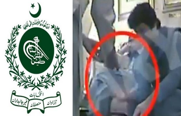 ECP found more evidence in Senate poll video scandal