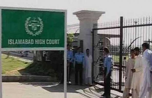 IHC reserves decision on petition filed against construction of temple