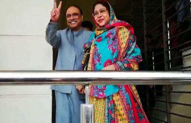 Former president Asif Ali Zardari and his sister Faryal Talpur